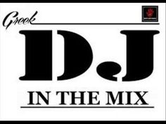 GREEK MIX 2014 BY MAXIMOS No3 - YouTube