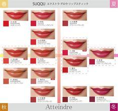 How To Make Hair, Eye Make, Make Up, Makeup Tips, Beauty Makeup, Singapore Fashion, Make Beauty, Light Spring, Colour Pallete