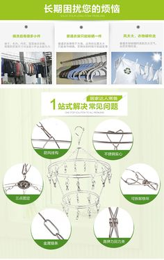 Double 24 clip stainless steel circular clothes hanger clips windproof underwear baby multi-function Sun Sox package mail - Shop @ ezbuy Singapore