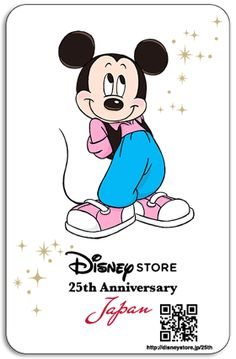 ディズニーストア ジャパン25周年を記念して、店頭・オンライン店で配布中のオリジナルトランプ。 ウォルト・ディズニーが描いた歴代のキャラクターたちが彩るトランプを展示した「トランプミュージアム」へようこそ!ディズニー公式 Disney.jp Disney Mouse, Mickey Mouse And Friends, Disney Mickey, Disney Pixar, Walt Disney, Minnie Mouse, Animated Cartoon Characters, Cartoon Art, Disney Characters