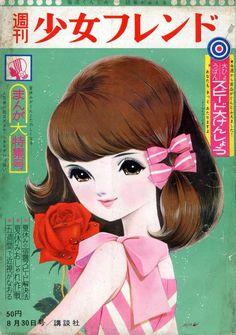 Feh Yes Vintage Manga : Photo