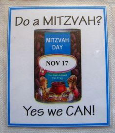 rosh hashanah mitzvah