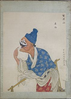 Album of 100 Portraits of Personages from Chinese Opera