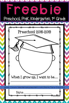 End of the year - Graduation Printable. Have your students color the picture to look like them and write (or help them write) what they want to be when they grow up. Great keep sake for parents. Preschool, Kindergarten and 1st Grade...Editable copy also available in TPT store. #prek #preschool #graduation #printable #kindergarten #1stgrade #keepsake #endoftheyear