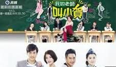 My teacher Is Xiao he Ep 100 Eng Sub Taiwanese Drama Full HD
