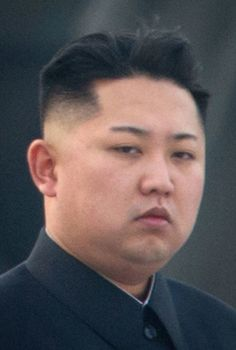 Kim Jong-un Feels Snubbed by Absence of Letter from Republicans - The New Yorker
