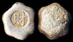 1205 0005 CHINA, sycee, single stamp: Fu (wealth), rounded hexagonal shape, silver, 23x25x12mm, 41.57g, modern, XF high bid $95.00