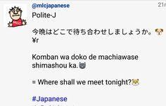 MLC Japanese Language Learning Polite where shall we meet tonight