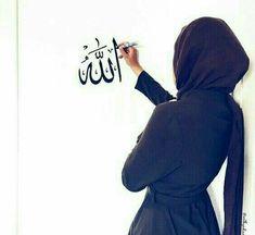 Image about art in ✨🌸The beauty of Islam✨🌸 by ياسمين♡ 𝒴𝒶𝓈𝓂𝒾𝓃 Beautiful Muslim Women, Beautiful Hijab, Muslim Fashion, Hijab Fashion, Fashion Muslimah, Mode Turban, Hijab Dpz, Islam Women, Muslim Beauty