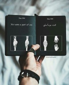 Find images and videos about ﻋﺮﺑﻲ and ﺭﻣﺰﻳﺎﺕ on We Heart It - the app to get lost in what you love. Arabic English Quotes, Funny Arabic Quotes, Talking Quotes, Mood Quotes, Black Books Quotes, Cinta Quotes, Favorite Book Quotes, Greatest Quotes, Love Quotes Wallpaper