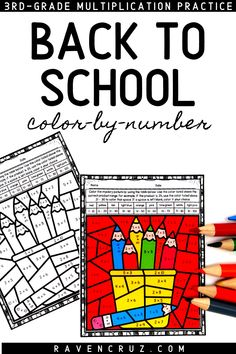 Ring in the new school year with these back-to-school multiplication color by number worksheets. Use the multiplication worksheets for 3rd-grade and 4th-grade students to practice multiplication facts 1-10. #mathwithraven