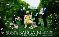 GARDENS SUMMER BARGAIN 2012