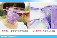Innovations in face masks: NOSE FLAP! Buy Mask, Fashion Face Mask, Gray Color, Face Masks, Journaling, Stuff To Buy, Drawing, Caro Diario, Sketches