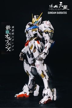 Hi-Resolution Model 1/100 Gundam Barbatos - Painted Build     Modeled by  Charya_nuo诺诺
