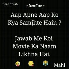 Funny Jokes In Hindi, Funny Relatable Quotes, Cute Funny Quotes, Some Funny Jokes, Fun Quotes, Funny Games, Hindi Quotes, Attitude Quotes For Boys, Funny Questions
