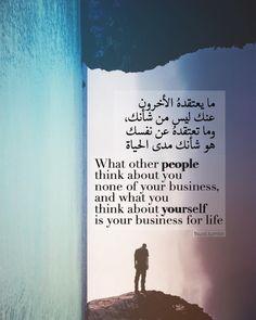 http://translation-amman-jordan.tumblr.com/post/153679156479/httptranslationammanjordancom