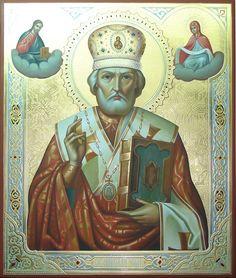 Святитель Николай Чудотворец, угодник Божий