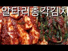 Korean Food, Food Plating, Kimchi, Sausage, Pork, Beef, Chicken, Cooking, Recipes
