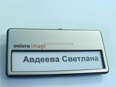 Magnetic Name Badge,metal label , metal name plate , metal sign (Hj2018) - China magnetic name badge, Haojian