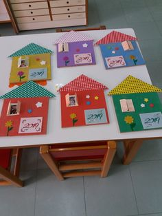 Xmas Crafts, Diy And Crafts, Diy Paper, Paper Crafts, Babysitting Activities, Age Appropriate Chores, Preschool Education, Jingle Bells, Kindergarten