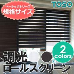 ロールスクリーンロールカーテン 2 Colours, Blinds, Curtains, Interior, Color, Home Decor, Products, Decoration Home, Indoor