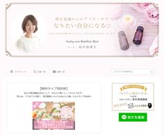 RainbowRose様のアメブロカスタマイズを制作させていただきました。 Check Please, Web Design, Rainbow Roses, It Works, Banner, Healing, Banner Stands, Design Web, Banners