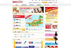 http://www.jukukoushi.jp via @url2pin