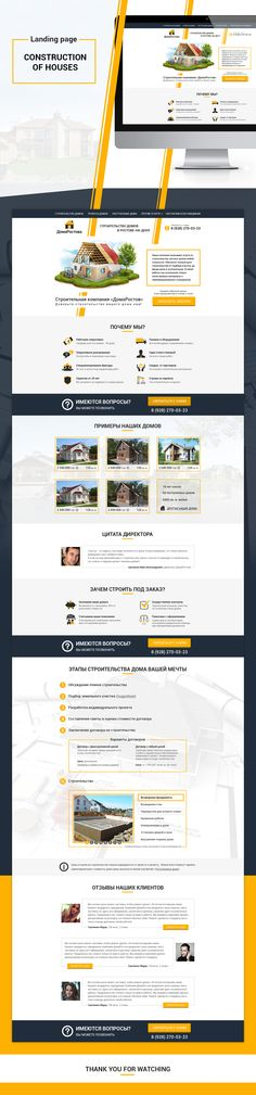 "Landing page ""Construction of houses"" on Behance"