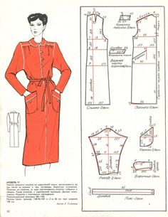Idea for shirt-jacket. Vintage Fashion 1950s, Vintage 1950s Dresses, Retro Dress, Dress Sewing Patterns, Sewing Patterns Free, Clothing Patterns, Sewing Doll Clothes, Barbie Clothes, Long Jackets For Women