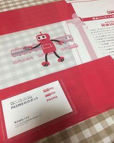 帰宅したらPASMOのロボットくん @pasmonorobot から一足早いお年玉がプレゼント当選してましたありがとうございます2017年は10周年だそうでますますご活躍ですね #頑張れPASMOのロボット