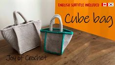 crochet cube bag with straight stitch Knitting Videos, Crochet Videos, Crochet Designs, Crochet Patterns, Crochet Stitches, Knit Crochet, Crochet Bag Tutorials, Tiny Cross Stitch, Crochet Christmas Gifts