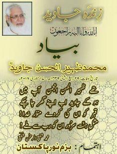 Islamic Information, Arabic Calligraphy, Arabic Calligraphy Art