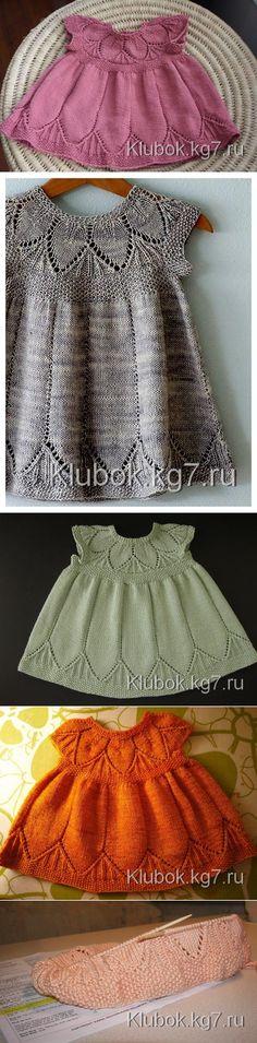 detskoe.vjagu.ru