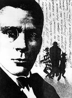 The Master and Margarita by Mikhail Bulgakov : Highly recommend this book. It is complex and not an easy read but is so good that the scenes and characters will stay with you long afterwards
