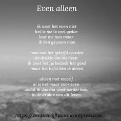 Afbeeldingsresultaat voor hsp and christmas quotes Angst Quotes, Sad Quotes, Words Quotes, Wise Words, Love Quotes, Inspirational Quotes, Qoutes, Sayings, Mantra