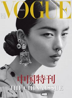 For their cover story of Vogue Italia's latest issue fashion photographers Mert & Marcus selected supermodel Fei Fei Sun styled by Katy England.