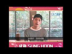 """[ SUNG HOON ] #성훈 #SUNGHOON will be attending """"New Year Countdown 2018"""" on 31 DEC. in #HONGKONG - YouTube"""