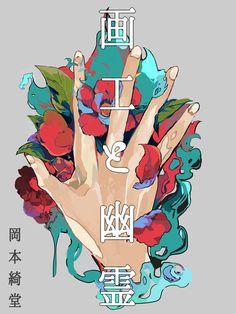 第9回有名小説表紙絵コンテスト入選作品