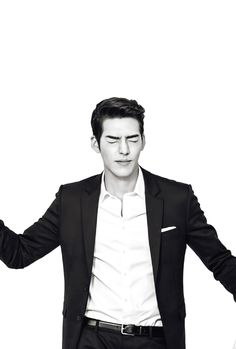 Kim Woo Bin's Eyebrows