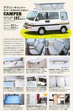 On June having undergone a full model change, the new Domingo series went on sale Car Camper, Mini Camper, Camper Life, Camper Van, Subaru, Suzuki Carry, Car Brochure, Van Camping, Mini Trucks