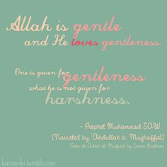 This is one of which we need to remind ourselves and our ummah!