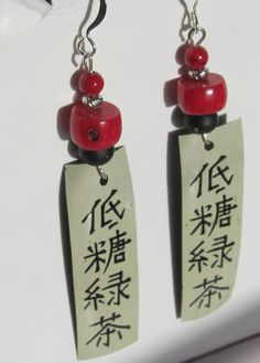Lucky Good Fortune earrings by cynpattyco on Etsy