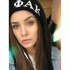 Luna Darko #MüZe Dat Adam, Youtuber, Beanie, Hoodie, Celebrities, Cyber, Selfies, People, Addiction