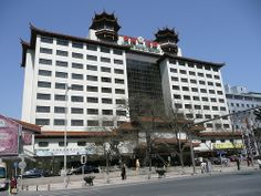 Awesome Beijing Hotel Beijing pictures - http://www.beijing-mega.com/awesome-beijing-hotel-beijing-pictures/