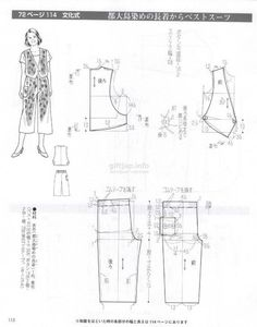 giftjap.info - Интернет-магазин   Japanese book and magazine handicrafts - Lady Boutique 2016-09: