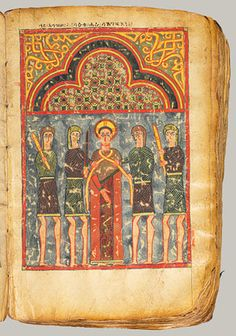 Page from an Illuminated Gospel, late 14th century Ethiopia, Highland region Parchment (vellum), wood (acacia), tempera, ink H. 16 1/2 in. (41.9 cm)