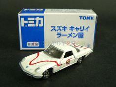 VERY RARE TOMY TOMICA SPECIAL MODEL COSMO SPORT 1:60 DIECAST CAR HIGH QUALITY