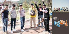 1박2일 2 Days & 1 Night Episode 456 Viki Eng Sub Korean Full Episode Online