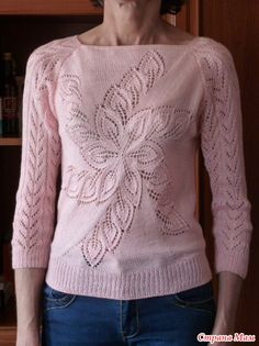 New Crochet Cardigan Outfit Texture Ideas Leaf Knitting Pattern, Knit Cardigan Pattern, Lace Knitting Patterns, Crochet Cardigan, Knitting Stitches, Knitting Designs, Hand Knitting, Knit Crochet, Diy Crafts Knitting