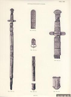 Перещепинский клад с могилы хана Кубрата – 60 photos